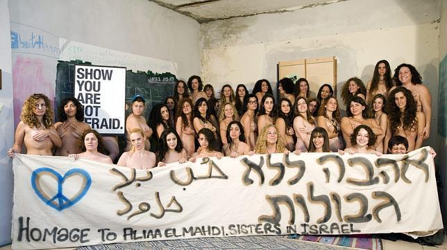 Desnudas en solidaridad con la joven egipcia Aliaa Elmahdy