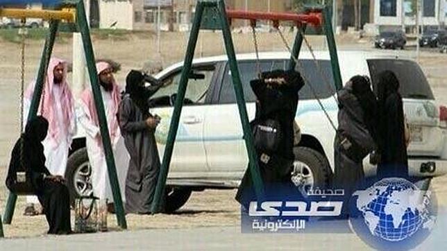 Las mujeres ya no pueden en Arabia Saudí ni montar en columpio