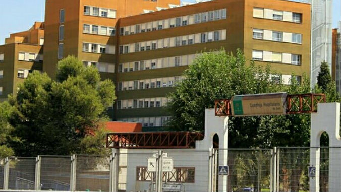 El hospital Princesa de España forma parte del complejo hospitalario de Jaén.