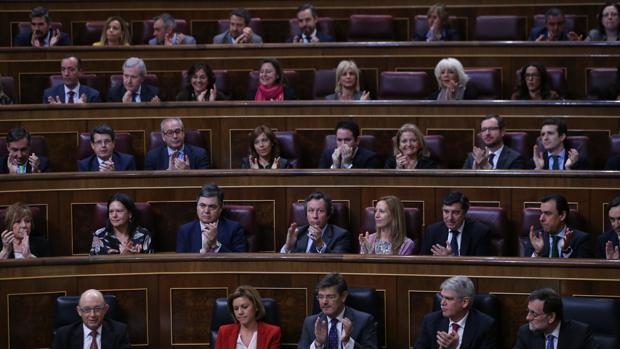 Aspecto estos días de Congreso de los Diputados