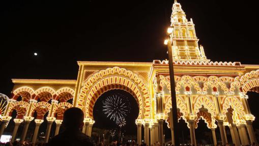 Portada de la Feria de Córdoba que este 2017 volverá a encenderse