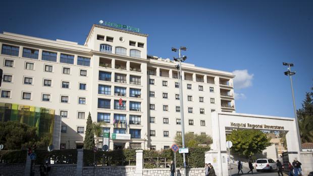 Hospital Regional de Málaga, donde se ha formado la joven médico ubetense