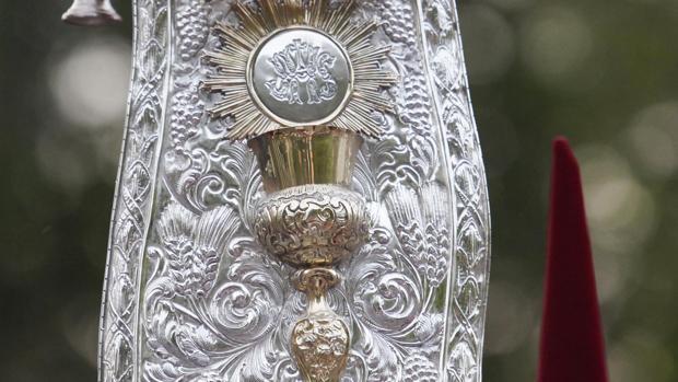 Guión sacramental de la hermandad de la Sagrada Cena