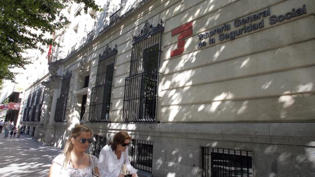 Sede de la Tesorería General de la Seguridad Social en Córdoba