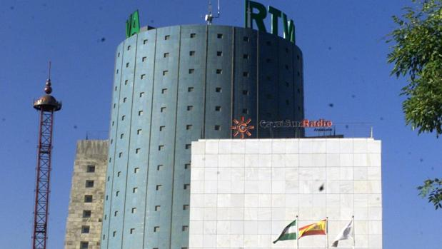 Una de las sedes de la RTVA en Sevilla