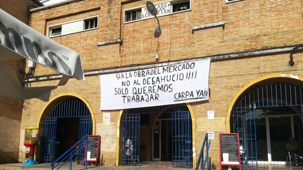 Acceso principal al Mercado de San Sebastián de Huelva