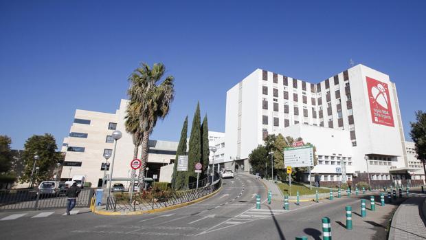 Imagen del hospital Reina Sofía de Córdoba