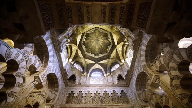 Cúpula de la maqsura, en la zona por extensión conocida como el mihrab, en la Mezquita-Catedral de Córdoba