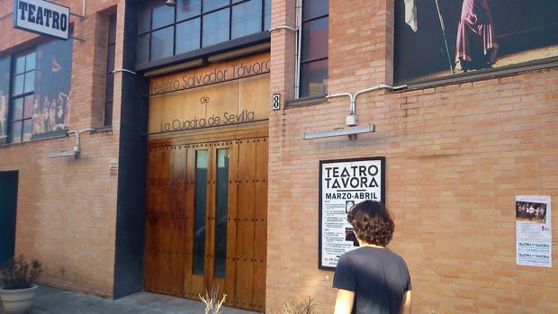 La entrada del Teatro Távora, en el Cerro del Águila