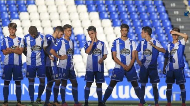 El Fabril, filial del Deportivo de La Coruña