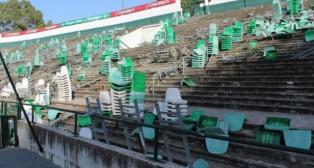 Imagen de cómo está Gol Sur (Foto: Real Betis)