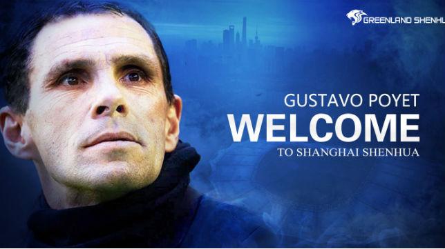 Imagen con la que el Shanghai Shenhua da la bienvenida a Gustavo Poyet (Foto: @shanghaishenhua)
