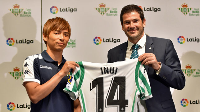 Camiseta Real Betis Inui