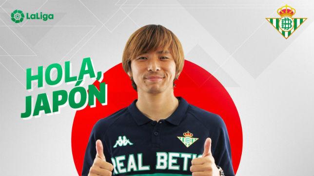Inui será presentado en Japón (foto: RBB)
