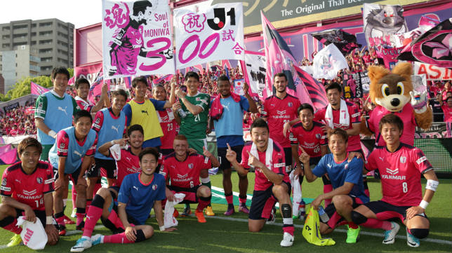 Los jugadores del Cerezo Osaka. Foto: Cerezo Osaka