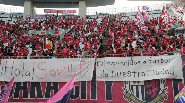La afición, en el Cerezo Osaka-Sevilla (Foto: SFC)