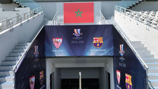 El Grand Stade de Tánger acoge la Supercopa Sevilla-Barcelona (foto: RFEF)