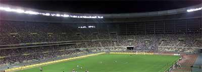 Panorámica del Estadio Olímpico