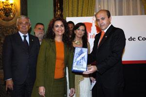 Francisco Herrero (izquierda), presidente de la Cámara de Comercio de Sevilla, ya estuvo presente en la entrega del Premio de la Asociación de la Prensa al Sevilla FC hace un año