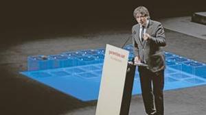Carles Puigdemont, durante la presentación de la ley del referéndum