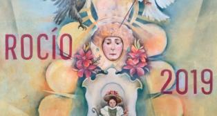 Cartel de María Tapia para el Rocío del Cerro 2019.