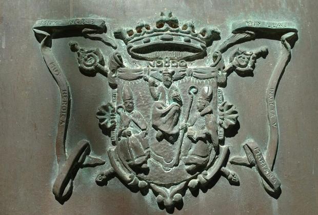 Escudo de la ciudad de Sevilla