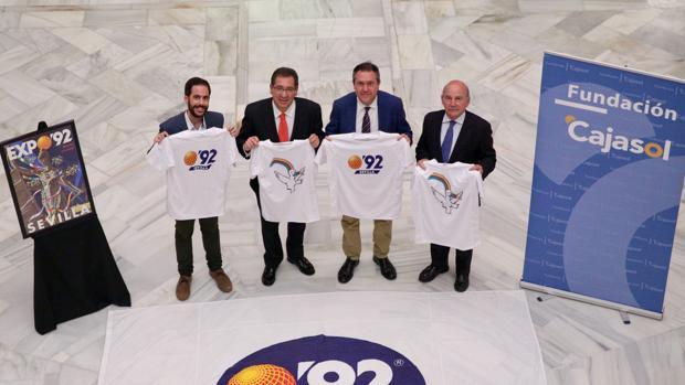 Angel Ambrosio, Antonio Pulido, Juan Espadas y Julio Cuesta