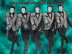 La revolución se llama Wu Ming